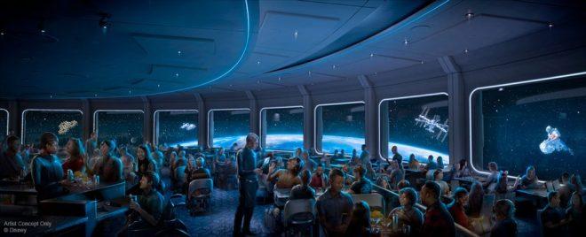 Space 220 (Walt Disney Parks blog)